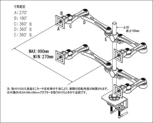 LA-517-1図